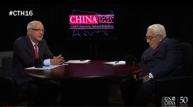 Henry Kissinger webcast with the National Committee on U.S.-China Relations